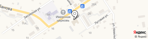 Стародубская сельская библиотека на карте Стародубского