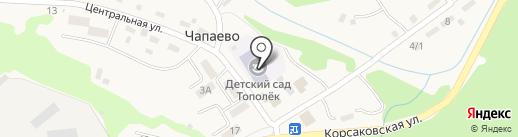Тополёк на карте Чапаево