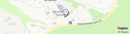 Наташа на карте Чапаево
