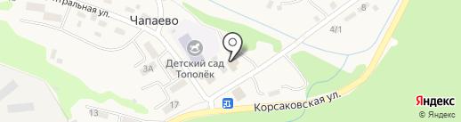 Корсаковский на карте Чапаево
