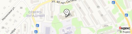 Kiwi на карте Елизово