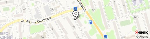 Фарма на карте Елизово
