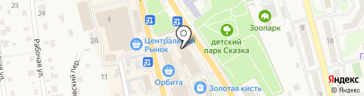 ЦветОптМаркет на карте Елизово