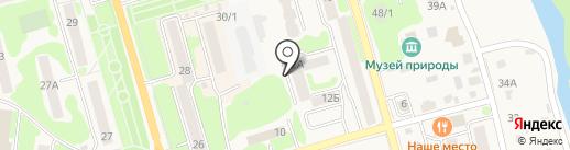 Федеральная кадастровая палата Росреестра, ФГБУ на карте Елизово