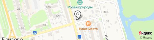 Paprika на карте Елизово