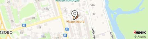 Фишери на карте Елизово