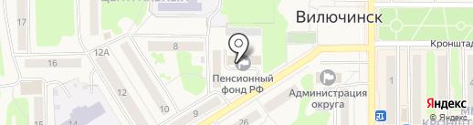 Многофункциональный центр предоставления государственных и муниципальных услуг в Камчатском крае на карте Вилючинска