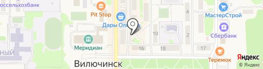 Люксия на карте Вилючинска