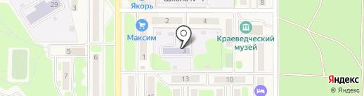 Детский сад №3 на карте Вилючинска