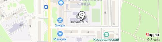 Средняя общеобразовательная школа №1 на карте Вилючинска