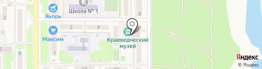 Краеведческий музей г. Вилючинска на карте Вилючинска