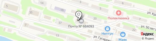 Почтовое отделение №3 на карте Вилючинска