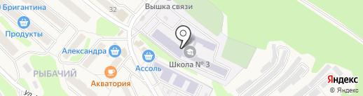 Средняя общеобразовательная школа №3 на карте Вилючинска