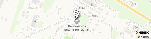 Камчатская санаторная школа-интернат на карте Пионерского