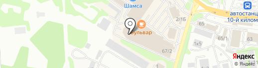 guten SCHÜHE на карте Петропавловска-Камчатского