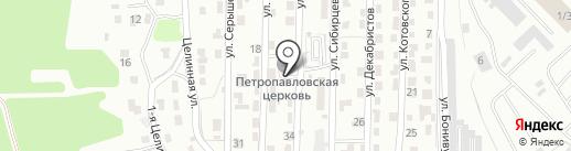 Храм святых апостолов Петра и Павла на карте Петропавловска-Камчатского