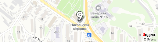 Радость на карте Петропавловска-Камчатского