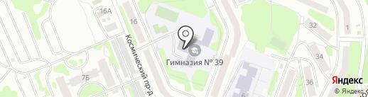 Гимназия №39 на карте Петропавловска-Камчатского