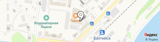 Мастерская по ремонту обуви на карте Балтийска
