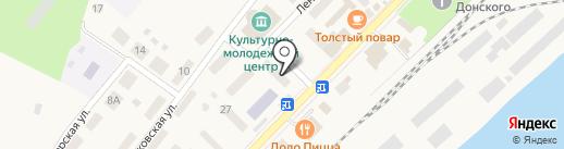 Магазин продуктов на карте Балтийска