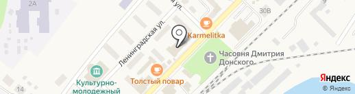 Банкомат, Почта Банк, ПАО на карте Балтийска