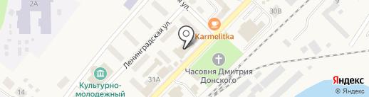 Почта Банк, ПАО на карте Балтийска