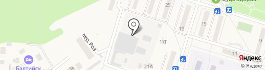 Банкомат, Сбербанк, ПАО на карте Балтийска