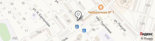 Книжная лавка на карте Балтийска