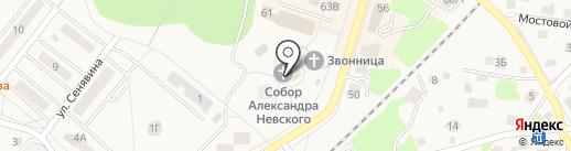 Храм во имя Святого благоверного великого князя Александра Невского на карте Балтийска