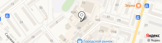 Центр микрофинансирования на карте Балтийска