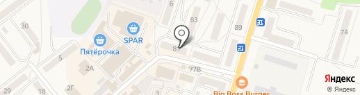 Магазин детской одежды на карте Балтийска
