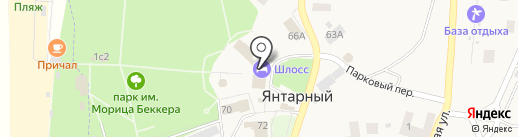 Schloss на карте Янтарного