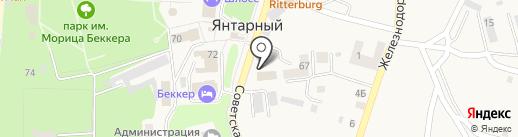 Храм Казанской Иконы Божьей Матери на карте Янтарного