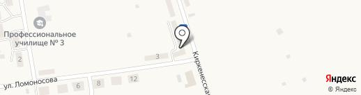 Почтовое отделение №1 на карте Балтийска