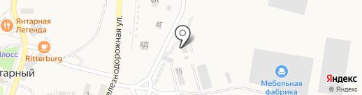 ЯнтарьСтройБетон на карте Янтарного