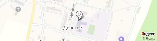 Средняя общеобразовательная школа на карте Донского