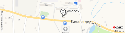 Прима на карте Приморска