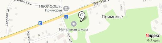 Почтовое отделение на карте Приморья
