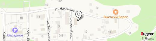 Фэмили на карте Светлогорска