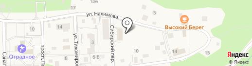Старый Дуб на карте Светлогорска