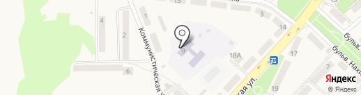 Детский сад №9 на карте Светлого