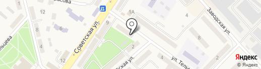 ЗАГС Светловского городского округа на карте Светлого