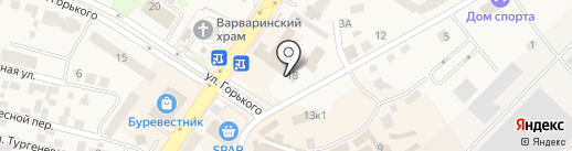 Почтовый мелкооптовый магазин на карте Светлого