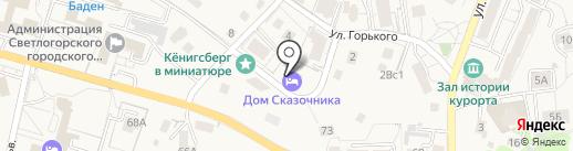 Дом Сказочника на карте Светлогорска
