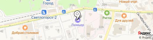Люмьер на карте Светлогорска