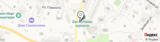 Архив Светлогорского района, МКУ на карте Светлогорска
