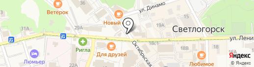 Первая Помощь + на карте Светлогорска