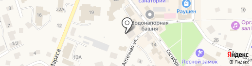 Инфанта на карте Светлогорска