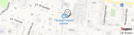 Магазин кондитерских изделий на карте Светлогорска