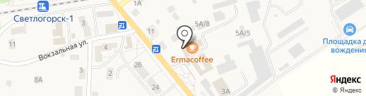 Секонд-хенд на карте Светлогорска